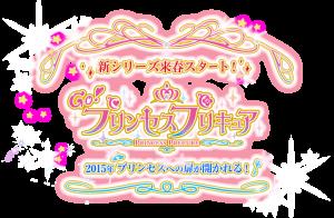 GO!プリンセスプリキュア公式