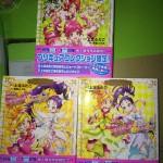 管理人購入品レビュー「プリキュアコレクションS☆S&プリキュア5」