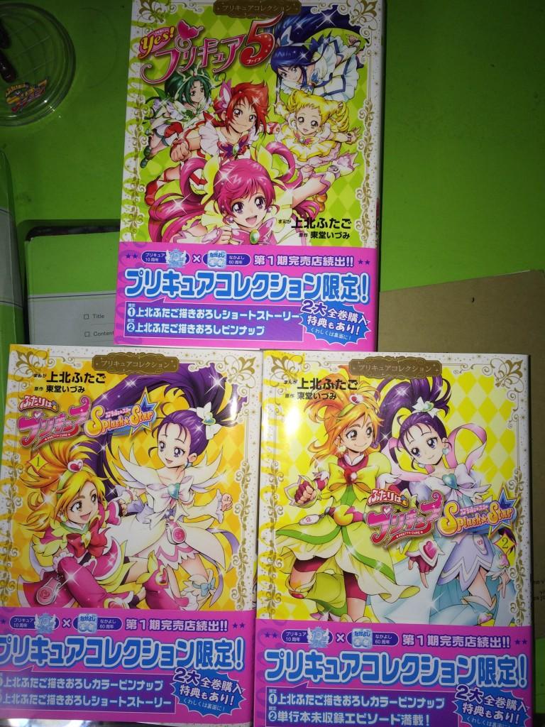 プリキュアコレクションS☆S&プリ5