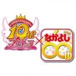 プリキュアコレクション第3弾はGOGO、フレプリ、ハトプリ!!