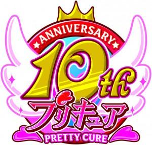 プリキュア10周年ロゴ