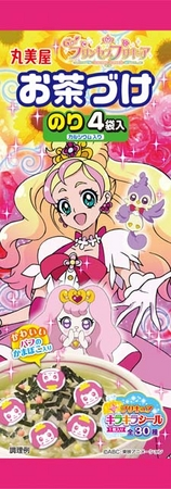 1122_dokiPrecure_chasotoOL