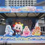 よこはまコスモワールドでプリキュアオールスターズ 春のカーニバルのイベント開催!!