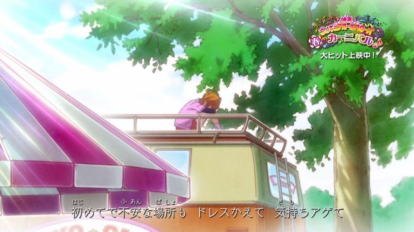 GO!プリンセスプリキュア第7話視聴感想11