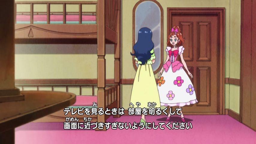 GO!プリンセスプリキュア第9話視聴感想5