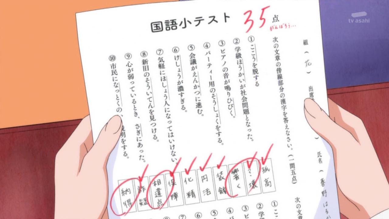 GO!プリンセスプリキュア第8話視聴感想6