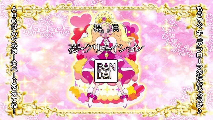 GO!プリンセスプリキュア第10話視聴感想3
