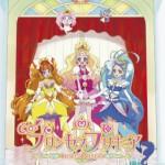 ナゾメイトがGO!プリンセスプリキュアとコラボ!アリオ曽我にて開催