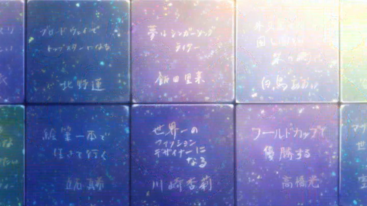 GO!プリンセスプリキュア第10話視聴感想11