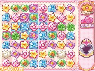 Go! プリンセスプリキュア シュガー王国と6人のプリンセス!1