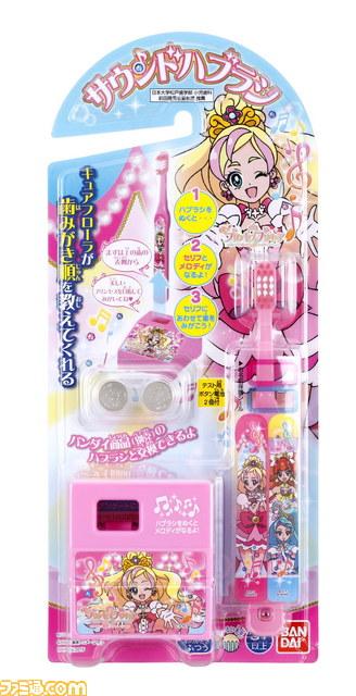 GO!プリンセスプリキュア歯ブラシ2