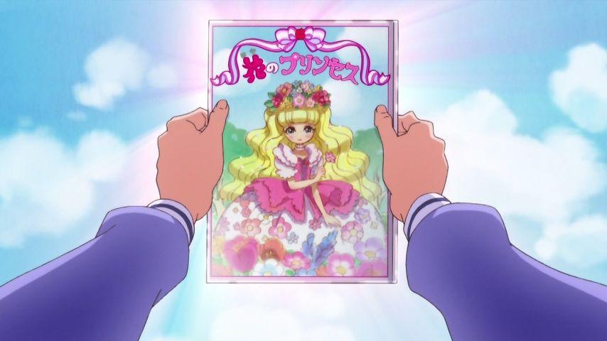 GO!プリンセスプリキュア第18話感想2