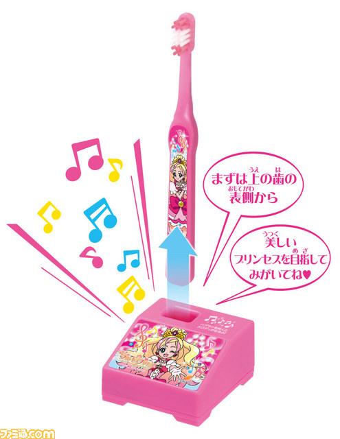 GO!プリンセスプリキュア歯ブラシ1