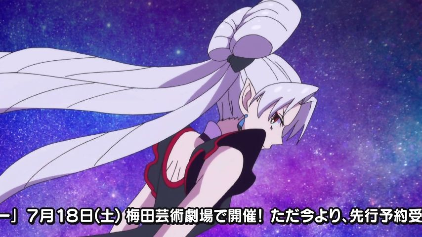 GO!プリンセスプリキュア第19話5