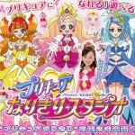 プリキュアなりきりスタジオがGO!プリンセスプリキュアに一新し大阪にオープン!