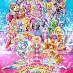 映画プリキュアオールスターズ 春のカーニバル♪のBD&DVDが予約開始!