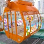 よこはまコスモワールドで映画 Go!プリンセスプリキュアのイベント開催!