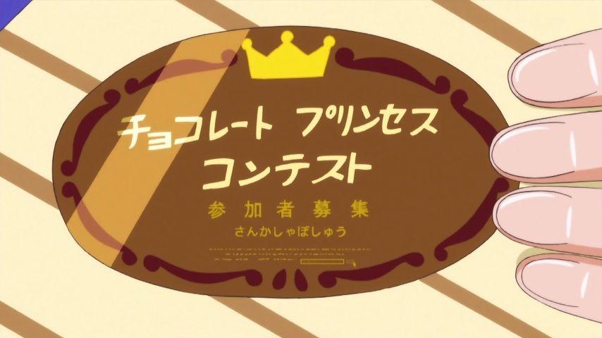GOプリンセスプリキュア第34話感想4