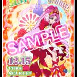 本日、12月15日はキュアスカーレット(赤城トワ)の誕生日です!