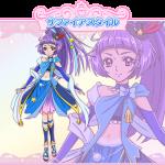 キュアマジカル(リコ)と歴代紫キュアを徹底比較!