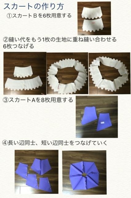 キュアマジカル衣装2-1