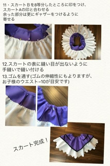 キュアマジカル衣装2-5