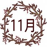 魔法つかいプリキュア!第40話・第41話・第42話予告感想(11月放送分)
