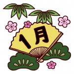 魔法つかいプリキュア!第47話・第48話・第49話・最終回(第50話)予告感想(1月放送分)