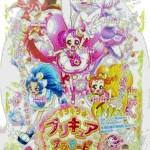 キラキラ☆プリキュアアラモードのキャラクター名はキュアホイップ(主人公)!その他のキャラクター名も判明!