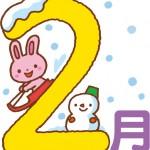 キラキラ☆プリキュアアラモード第1話・第2話・第3話・第4話予告感想(2月放送分)