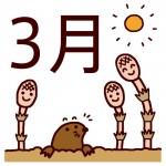 キラキラ☆プリキュアアラモード第6話・第7話・第8話予告感想(3月放送分)
