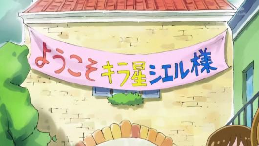 キラキラプリキュアアラモード第19話感想 (131)