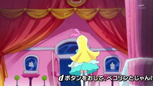 キラキラプリキュアアラモード第23話感想 (69)