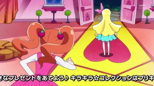 キラキラプリキュアアラモード第23話感想 (74)