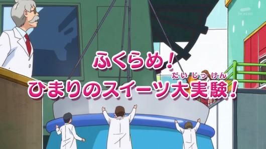 キラキラプリキュアアラモード第27話感想1 (365)