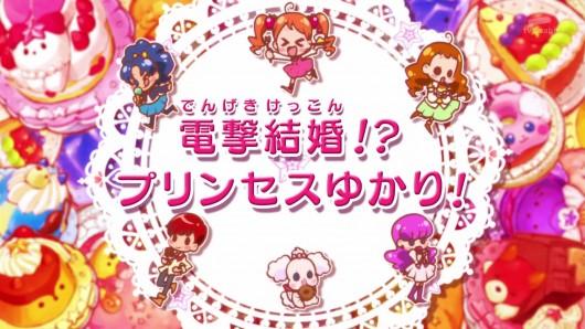 キラキラプリキュアアラモード第25話感想 (77)
