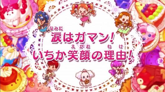 キラキラプリキュアアラモード第31話感想 (65)