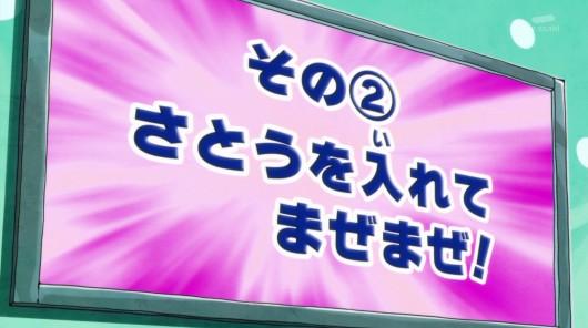 キラキラプリキュアアラモード第28話感想 (270)