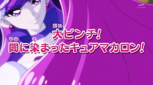キラキラプリキュアアラモード第28話感想 (773)