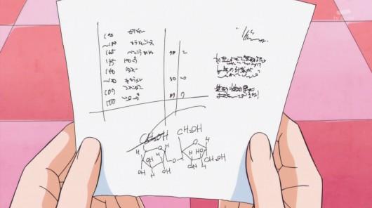 キラキラプリキュアアラモード第28話感想 (60)
