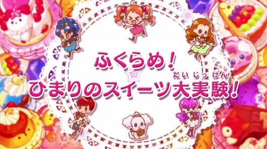 キラキラプリキュアアラモード第28話感想 (77)