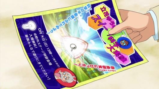 キラキラプリキュアアラモード第28話感想 (140)