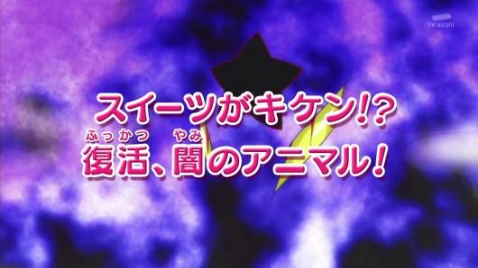 キラキラプリキュアアラモード第32話感想 (746)