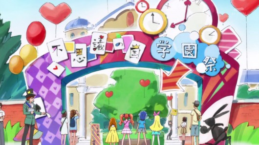 キラキラプリキュアアラモード第30話感想 (15)
