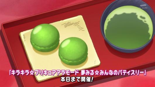 キラキラプリキュアアラモード第29話感想1 (318)