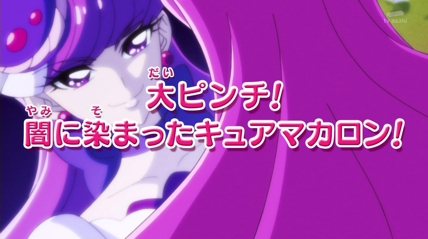 キラキラプリキュアアラモード第28話感想 (774)