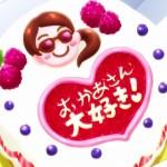 キラキラ☆プリキュアアラモード第31話感想ネタバレいちかママ登場の感動回!