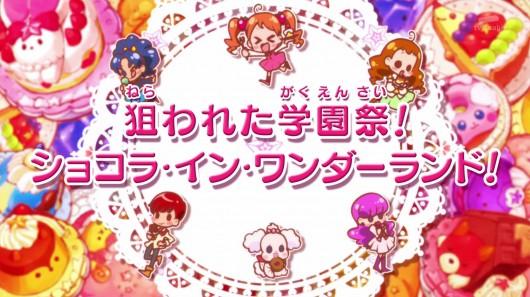 キラキラプリキュアアラモード第30話感想 (79)