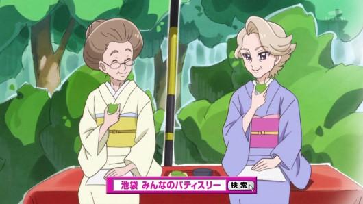 キラキラプリキュアアラモード第29話感想1 (329)