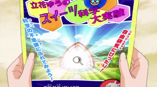 キラキラプリキュアアラモード第28話感想 (146)